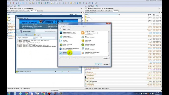 Автораспознавание капчи в Xneolinks с помощью XEvil
