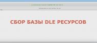HRefer - cбор базы DLE-сайтов